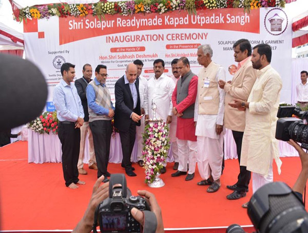 sgma-inauguration-ceremony